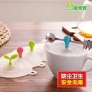 [超豐國際]食品級硅膠水杯蓋子大號無毒杯...