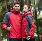 機能衝鋒衣女冬季兩件套加厚防風防水透氣登山服【奇趣小屋】