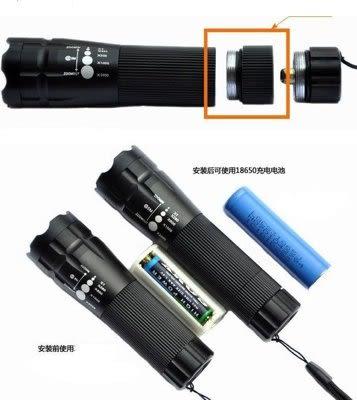 彎管燈~手電筒加長套環.18650電池