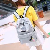 韓版後背包 書包原宿學生簡約雙肩背包《小師妹》f349