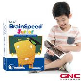 【GNC 健安喜 】LAC兒童銳智敏-綜合莓果口味粉末 30包/盒
