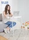 懶人電腦桌 可移動床邊桌簡約床上書桌臥室學習桌升降折疊電腦家用 晶彩 99免運LX