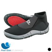 AROPEC 3mm Neoprene 短筒膠底潛水鞋 Mangroove 紅樹林