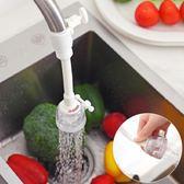 過濾器水龍頭花灑 廚房防濺自來水過濾器可調節旋轉節水器【巴黎世家】