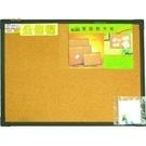 《享亮商城》015208 (中)雙面軟木板 咖啡框