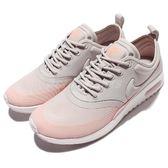 【六折特賣】Nike 休閒慢跑鞋 Wmns Air Max Thea Ultra 灰 粉紅 氣墊 運動鞋 女鞋【PUMP306】 844926-004