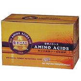 綠源寶~倍索胺基酸60粒/盒(買3盒送1盒)~即日起特惠至1月31日數量有限售完為止