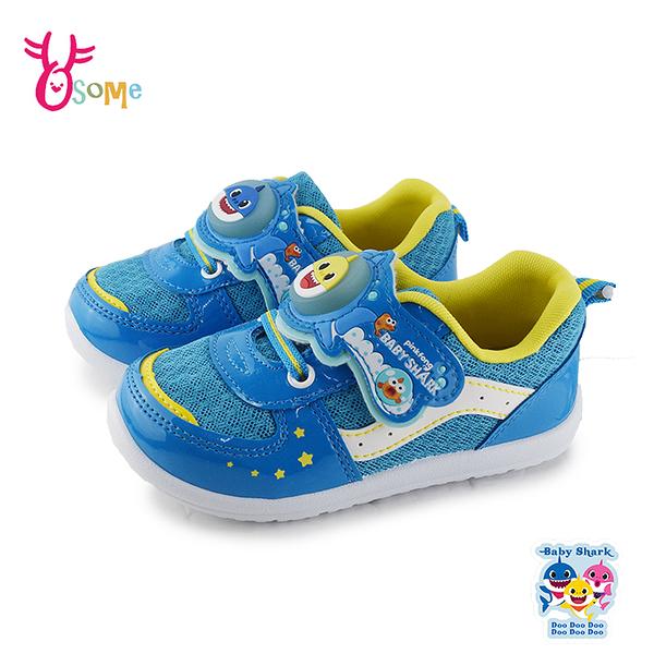 【台灣製正版授權】Baby Shark鯊魚寶寶 中童 運動電燈慢跑鞋 G8142#藍色◆OSOME奧森鞋業