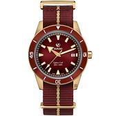 RADO 雷達 庫克船長青銅自動機械腕錶-42mm R32504407