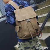 時尚潮流雙肩包男女初高中大書包電腦休閒帆布旅行李包背包桶 DR2865【男人與流行】