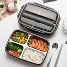 日式網紅上班族飯盒便當男便攜小學生帶蓋減脂餐盒套裝帶飯的餐盤