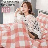 100%精梳純棉 雙人床包兩用被五件組 方格時尚-紅