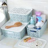 歐式創意空化妝品收納盒有蓋桌面收納箱DSHY 開學季特惠減88
