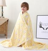 嬰兒浴巾純棉紗布寶寶蓋毯夏季薄四六層童被新生兒吸水兒童空調被         東川崎町YYS