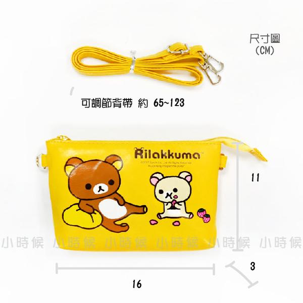 ☆小時候創意屋☆ Rilakkuma 正版授權 黃 拉拉熊 手機 觸控 側背包 長夾 側背包 斜背包 行動電源包
