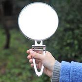 高清多用台式化妝鏡手柄鏡手拿便攜摺疊壁掛鏡美容鏡子放大書桌鏡【全館免運八五折】