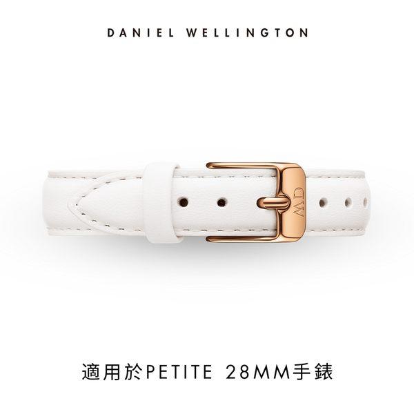 Daniel Wellington DW 錶帶 12mm金扣 純真白真皮皮革錶帶