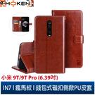 【默肯國際】IN7瘋馬紋 小米 9T/9T Pro (6.39吋) 錢包式 磁扣側掀PU皮套 吊飾孔 手機皮套保護殼