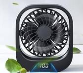 usb小風扇 超靜音辦公室寢室桌面家用小型大風力數字顯示屏【快速出貨八折促銷】