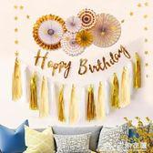 創意氣球生日派對佈置背景牆裝飾套餐表白金色ins流蘇佈置彩旗ATF 三角衣櫃