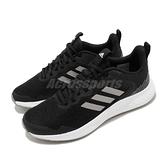 adidas 慢跑鞋 Fluidstreet 黑 白 女鞋 舒適緩震 運動鞋【ACS】 FW1714