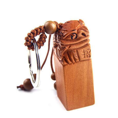 開光 桃木金蟾鑰匙扣