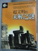 【書寶二手書T8/歷史_HRH】超文明的未解之謎_黃語昕, S.R.Con