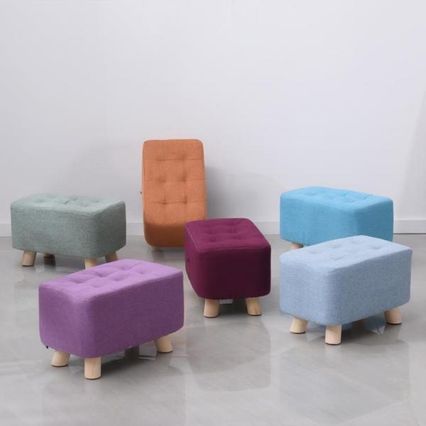椅子  布藝小凳子家用沙發凳懶人長凳實木換鞋凳簡約矮凳客廳茶幾凳板凳
