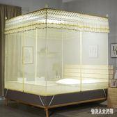 蚊帳 三開門坐床式方頂蒙古包雙人家用拉鏈式公主風 FR8369『俏美人大尺碼』