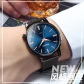 手錶 男士手錶男防水時尚款韓版簡約全自動非機械女錶森系學生情侶手錶 米娜小鋪