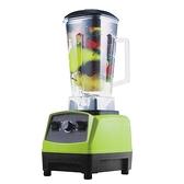 多功能破壁機家用食物攪拌料理機blender 禮品 110V 一件免運220V NMS