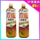 【免運直送】每朝健康双纖烏龍900ml(12瓶/箱) 【合迷雅好物超級商城】