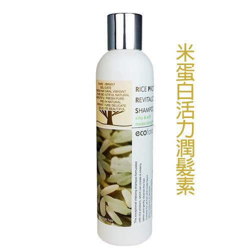 VITAL SPA 森活美髮系列 米蛋白活力潤髮素 250ML【UR8D】