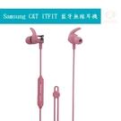 Samsung C&T ITFIT 藍牙無線耳機 DESIGNCB 藍芽耳機 頸掛式