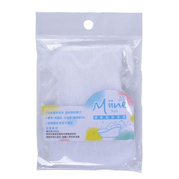 Miine棉柔起泡皂袋(SW6542)