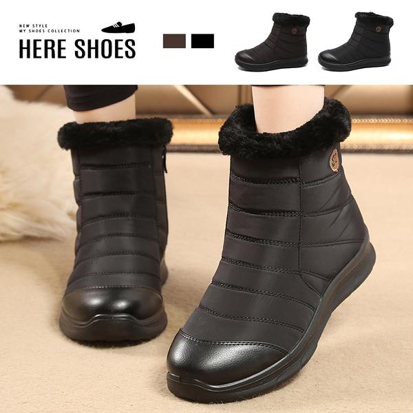 [Here Shoes]零碼37-40 靴子-太空尼龍防潑水材質 舒適內刷毛 冬季百搭款 側拉鍊 短靴-KN1861