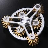 指尖陀螺齒輪聯動精密機械手指陀螺九齒聯動成年減壓玩具解壓神器 台北日光