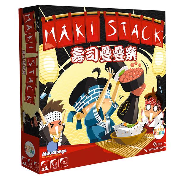 『高雄龐奇桌遊』壽司疊疊樂 Maki Stack 繁體中文版 正版桌上遊戲專賣店