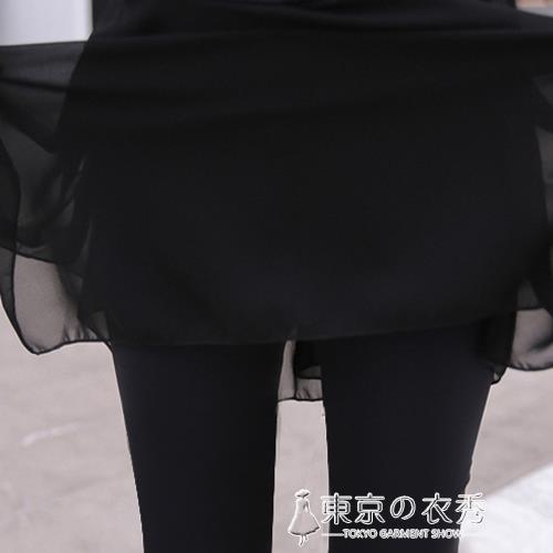 加肥女裝大碼不規則打底褲裙假兩件雪紡長褲百褶連身燕尾裙 【快速出貨】