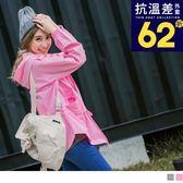 《EA2337-》高含棉腰鬆緊連帽風衣外套 OB嚴選