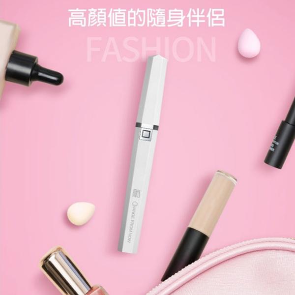 MKS美克斯 嬰兒安全型電動修眉刀(NV8618B 粉色款)