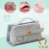 筆袋 透明鉛筆袋文具袋簡約韓版可愛文具盒女童【宅貓醬】