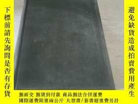 二手書博民逛書店International罕見Journal of Heat&Mass Transfer(國際熱和傳質期刊)199