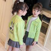 女童牛仔外套春秋2019新款韓版洋氣開衫短款女孩秋裝兒童寶寶上衣-Ifashion