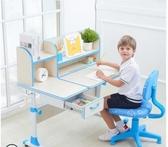 實木兒童書桌小學生寫字桌椅套裝學習桌男孩女孩可升降家用課桌椅 MKS雙12