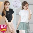 【五折價$295】糖罐子韓品‧英字印圖圓...