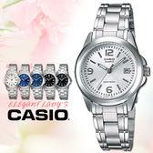 CASIO手錶專賣店 卡西歐  LTP-1215A-7A 女錶 指針表 不鏽鋼錶帶 強力防刮礦物玻璃 三折錶帶