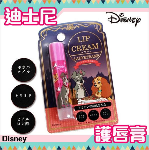 迪士尼 卡通 護唇膏 小姐與流氓 Disney 日本正版 該該貝比日本精品 ☆
