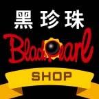黑珍珠汽車生活百貨 官方旗艦店
