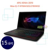 XPG XENIA 2070 15.6吋 ◤0利率◢ 電競 筆電 (Max-Q i7-9750H/32G/1TB/W10) 兩年保固